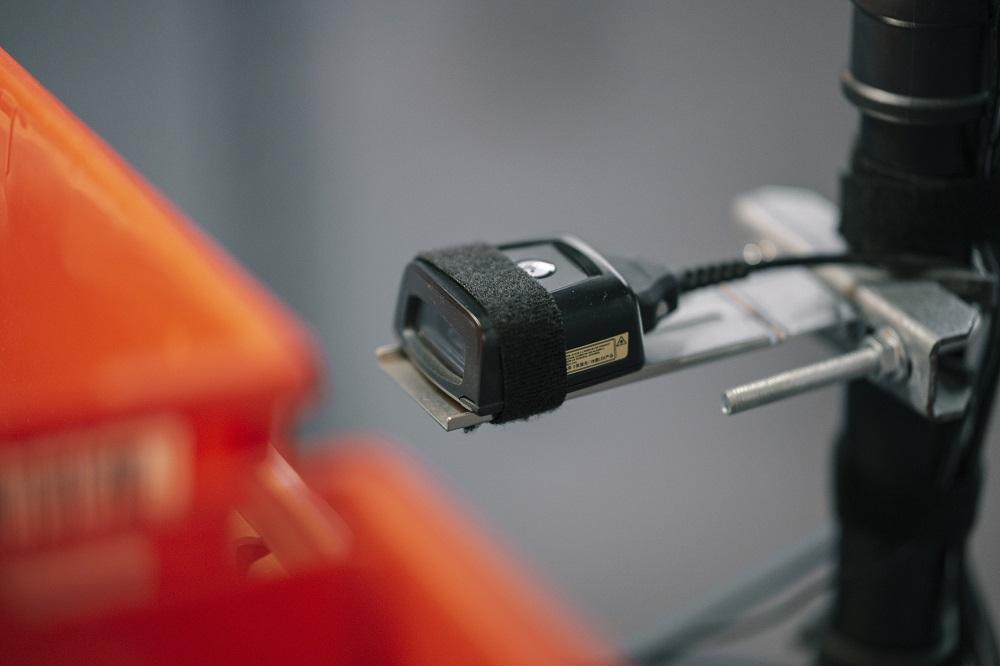 Scanner der LogVision KI